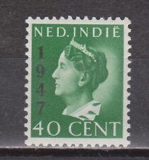 Nederlands Indie Indonesie 328 MNH PF Netherlands Indies 1947 VERY FINE