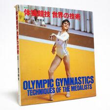 Olympics Gymnastics Technique of Medalists 1976 Nadia Comaneci