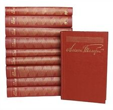 Aleksey Tolstoy Selected Works in 10 volumes Moscow 1982 Russian А.Н. Толстой