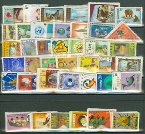 EDW1949SELL : ETHIOPIA Beautiful collection of ALL DIFF VFMNH Cplt sets Cat