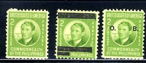 JAPANESE 🎎 OCCUPATION PHILIPPINES OVERPRINT 3-STAMP SET MLH WITH GUM🔥