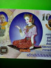 THAI AMULET LUCKY CASH MONEY BILL BANK NOTE BRING FAST RICH NANG-KWAG GOOD TRADE