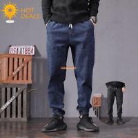 New Men`s Retro Loose Stretch Denim pants Harem Taper Fit Baggy Jogger Jeans