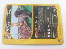 Japanese Pokemon Card Umbreon Noctali 025/P McDonald's Promo NM/Mint