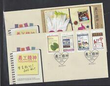 China Hong Kong 2011 FDC Volunteerism stamps set