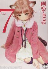 NEW Garaku.mag Vol.7 Japan Manga Comic garaku dot . mag range murata