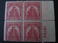 1929 - Sullivan Expedition Stamp Issue - Plate Block of 4 Scott Catalog #657 MNH