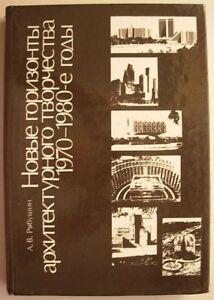 Soviet and foreign architecture 1970-1980s Russian book Davitaya Rozanov Useinov
