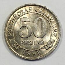 #F312 - Spitzberg, compagnie minière Arktikugol : 50 roubles 1993