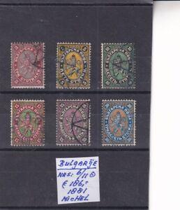 0156  Bulgaria  1881 Mi. 6/11 Nice stamps see scan