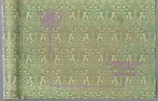 QUEEN ELIZABETH II CORONATION 1953 STAMPS COLLECTION IN ALBUM 105 STAMPS MH