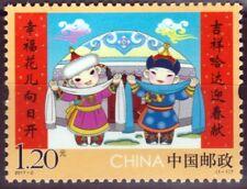 New Year's Greeting mnh stamp 2017-2 China