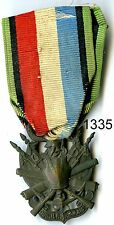 1335. MEDAILLE DES VETERANS 1870/1871