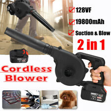 2 IN 1 Suction & Blow 128VF 19800mAh Handheld Cordless Leaf Blower With  H