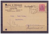 Deutsches Reich, Firmenbeleg MiNr. 151 EF Leipzig nach Nürnberg 17.02.1922