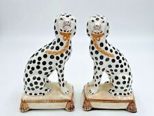 Fitz And Floyd Dalmation Bookends Porcelain  - MINT
