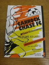 25/09/1993 Cannock Chaese v Manders  (folded). Thanks for viewing this item avai