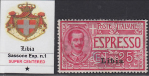 Italy Libia - Expr. n. 1- cv 240$ - MH* - WITH CERTIFICATE  RARE