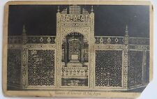 VINTAGE PICTURE POST CARD PPC INDIA  AGRA, Screen in the Interior of TajMahal