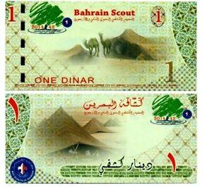 BAHRAIN 1 DINAR NEW 2014 BOY SCOUT JAMBOREE CAMP UNC CAMEL MONEY GULF ARAB NOTE