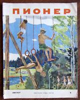 "1960 Soviet Russian Propaganda Children's Magazine ""Pioneer"" Пионер"
