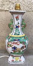Vase porcelaine QILIN KILIN KIRIN porcelaine porcelain lampe