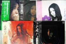 HAKO YAMASAKI 9 - JAPAN OBI VINYL 9LP