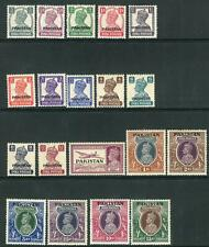 PAKISTAN-1947  An unmounted mint set to 25r Sg 1-19