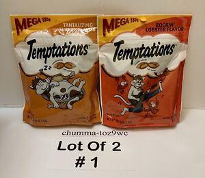Temptations Mega Pouch Cat Treats (Lot Of 2) All Cats Love:) Buyers Choice! NWT!
