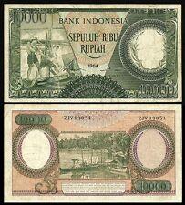 INDONESIA 10,000 10000 RUPIAH 1964 VF P.100