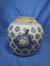"""antique chinese porcelain ginger jar 6.25"""" no lid"""