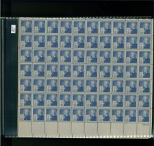 1940 United States Postage Stamp #892 Plate No. 22629 Mint Full Sheet
