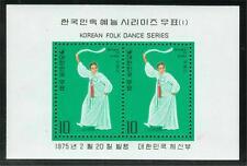 KOREA COSTUMES  SET OF SOUVENIR SHEETS SCOTT#932a/41a MINT NH AS SHOWN