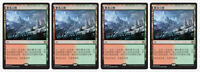 4 Chinese Wooded Foothills Khans of Tarkir KTK Magic the Gathering MTG MINT