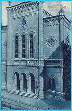 ZAGREB - SYNAGOGUE ( Croatia ) * COMPLETLY DESTROYED IN WW2 * Judaica Jewish