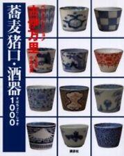 Best 1000 Selection Book of Ko-Imari Imari Porcelain Soba Inokuchi Syuki 2001