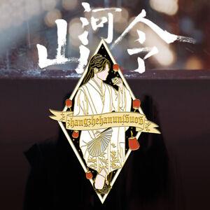 WORD OF HONOR Shan He Ling Zhou Zishu Metal Badge Brooch Pin Gift  Wen Kexing