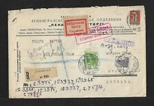 RUSSIA TO UK AIR MAIL COVER 1928