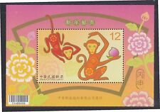 REP. OF CHINA TAIWAN 2015 YEAR OF MONKEY 2016 SOUVENIR SHEET OF 1 STAMP IN MINT
