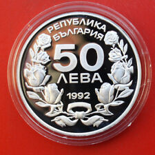 Bulgaria-Bulgarien: 50 Leva 1992 Silber, KM# 198, PP-Proof, #F1122