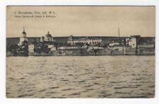 POSTCARD RUSSIA BELORUSIA MOGILEV 1916 # 5
