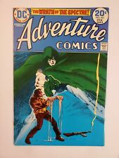 ADVENTURE COMICS #431 (F/VF) 1974 THE SPECTRE COVER & APPEARANCE