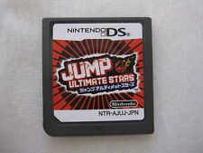 7-14 Days to USA. Software Only Nintendo DS Jump Ultimate Stars Japanese Version