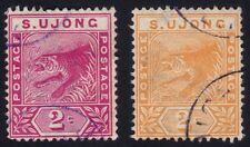 SUNGEI UJONG 1891-5 Tigers Isc#50-51 -USED with FAULTS @T271
