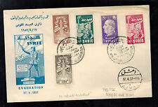 1957 Damascus Syria First Day cover Evacuation of French Army 10th Anniversary