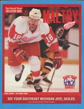 Kirk MALTBY - Red Wings Hockey 8x10 Collector Card, 1998 - Detroit News