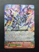 Rikudo Stealth Dragon Tsukumorakan G-BT14 Re - Vanguard Card # J72