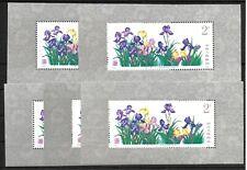 SMT, CHINA 1982, Nr 1785, FLOWERS block X 5, MNH, CV US $ 140+++
