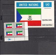 ONU NEW YORK QUARTINA BANDIERA GUINEA EQUAT CON APPENDICE E CARTOLINA NON COMUNE