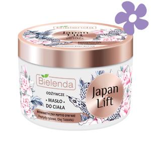 BIELENDA JAPAN LIFT, NOURISHING BODY BUTTER 200ML